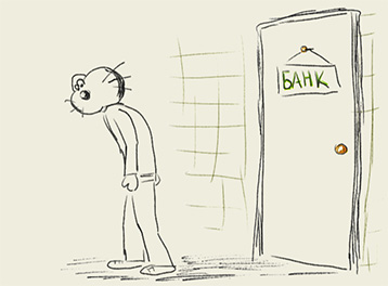Микрозаймы с плохой кредитной историей